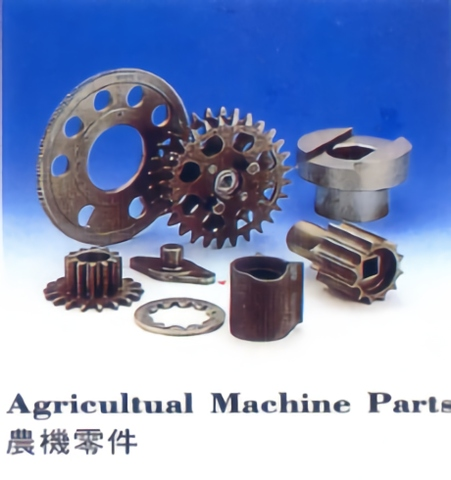 Taiwan Agricultural Machinery Parts Taiwantrade