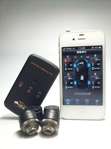 Iphone Tire Pressure Monitoring System