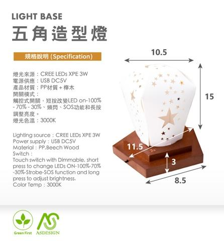 Dimmable LED Light for Bedroom and Living Room