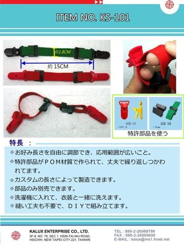 belt suspenders