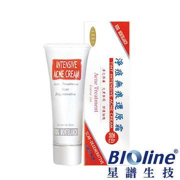 Tint Intensive Acne Cream