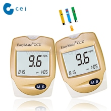 EZ Smart Blood Glucose Meter
