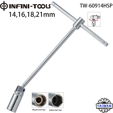 Spark Plug Torque 14 21 mm Socket Kit Made in Taiwan 16 FIRSTINFO 4 pcs 3//8 inch Dr