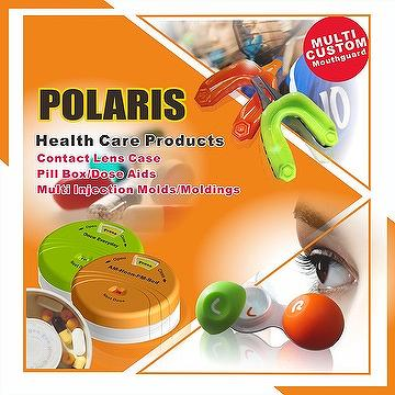 Health Care Products, Custom-Made Products
