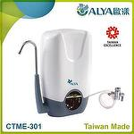 CTME-301 Made in Taiwan Digital Dual Stage Water Purifier