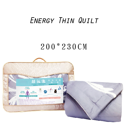 Energy Thin Quilt