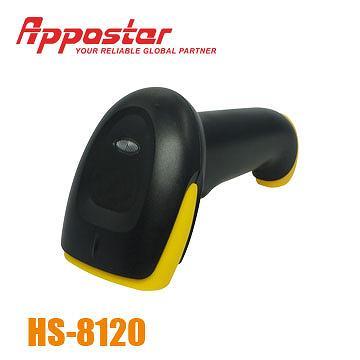 Appostar Scanner HS8120 Left Side View