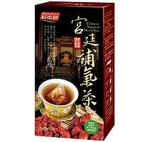 Chines Natural Herb Tea