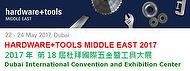 2017 Dubai hardware+tools MIDDLE EAST