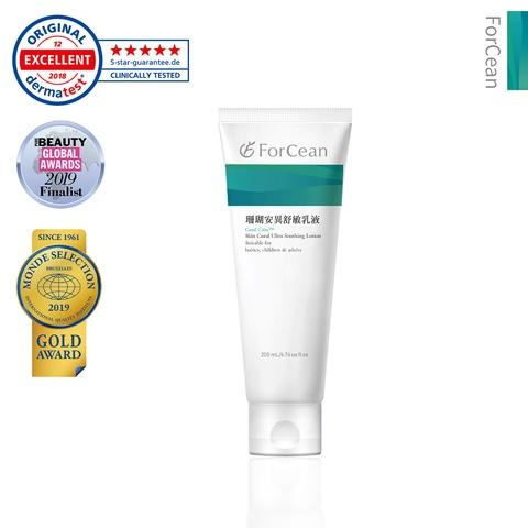 Coral Calm® Skin Coral Ultra Soothing Lotion 200ml