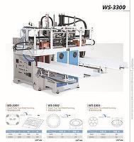 WS-3300 E-catalog