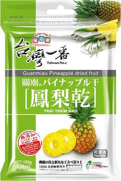 Hung Yu_Taiwan Dried Pineapple (Dried Mango )