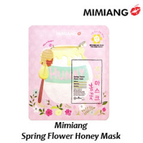 [Running Man TV promotion]Mimiang Spring Flower Honey Mask