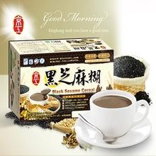 【King Kung】Black Sesame Cereal (37g x 10 packs)