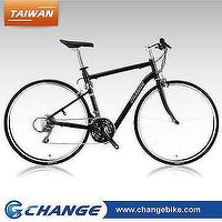 Folding Road Bike  - MTB Foldable Bikes DF-702B