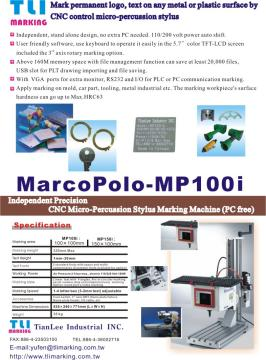 cataloge for MP100I