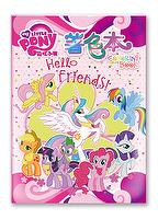 My Little Pony Coloring Book (Rainbow Pencil)