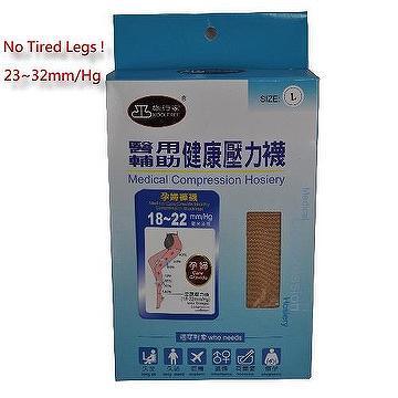 Gravida Comfortable Elasticity Compression Pantyhose18_22mm/Hg
