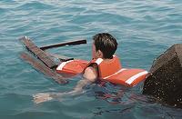 life jacket, buoyancy aid, flotation aid, life vest