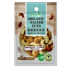 OTER Organic Salted Nuts