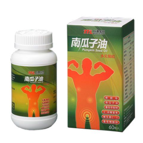 Betaprostate Softgels,Health Food,Nutrition