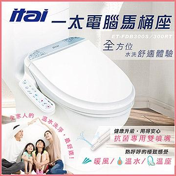 Marvelous Elongated Toilets Electronic Heated Toilet Seat With Warm Gmtry Best Dining Table And Chair Ideas Images Gmtryco
