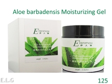 Aloe barbadensis Moisturizing Gel