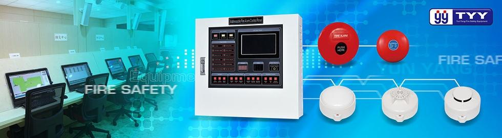 YFR-2 Addressable Fire Alarm Control Panel