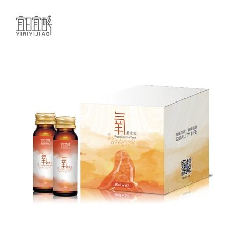 enzyme energy drink for daily health supplement