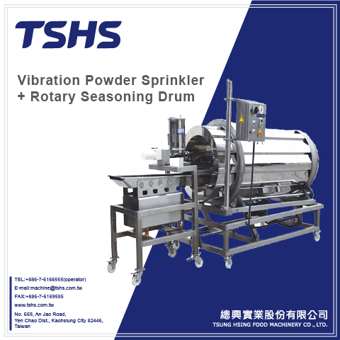 Taiwan NOODLE SNACKS PRODUCTION LINE | TSUNG HSING FOOD MACHINERY CO