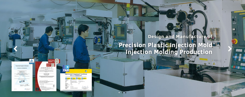 Plastic injection mold manufacturer Taiwan