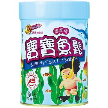 [Fish Floss] Sailfish Floss for babies (160g)