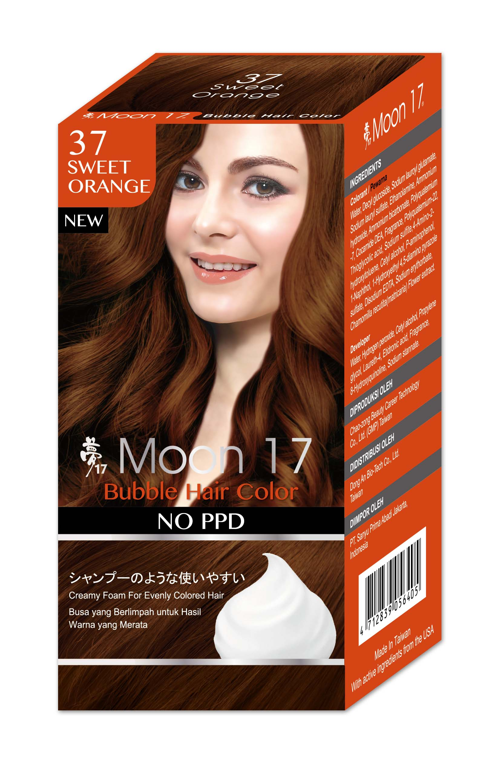 Hair Coloring Moussehair Color Creamsilky Hair Dye Supplier Dong