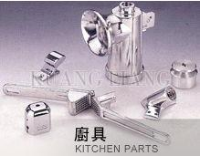 Kitchen Parts of Aluminum Die Casting