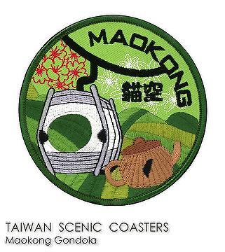 Taiwan Taiwan Scenic Coasters - Maokong Gondola | TA CHERNG