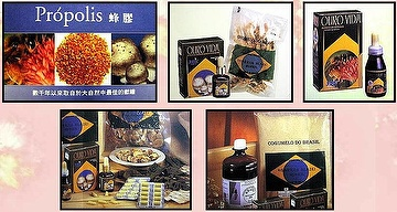Herbal Health Products, Flavouring, Seasoning, and others.