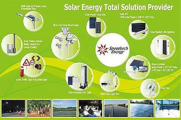 Solar Total Solution