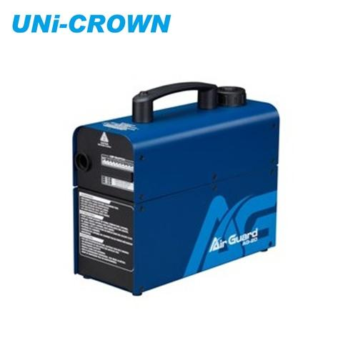 DC Portable Air Disinfection spray Machine  AG20