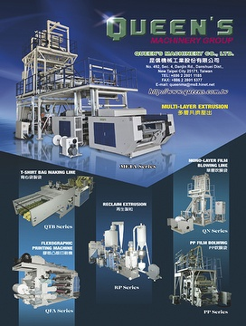 QUEEN'S MACHINERY CO., LTD.