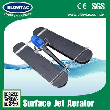 Floating Jet pond aerator