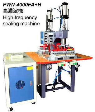 PWN-4000FA+H High frequency sealing machine