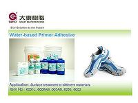 Water-based  Primer,Water-based RB Primer,Primer,Surface-treating of rubber