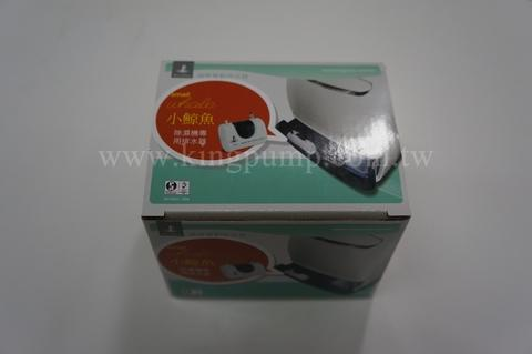 Kingpump dehumidifier condensate pump