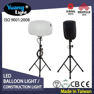 LED Balloon Light for Exhibition100W