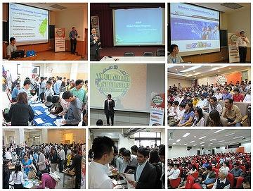 Your Career Aspiration - 2014 Career Seminar