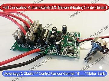 taiwan automobile bldc blower heater motor control board