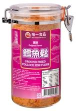 Ground Fried Pollock Fish Floss 300G