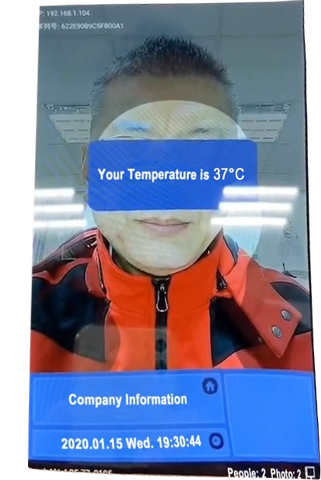 Face Recognition/ Contactless Temperature Detection Solution