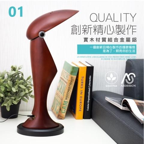 Natural Smart LED Desk Lamp With Dimmable