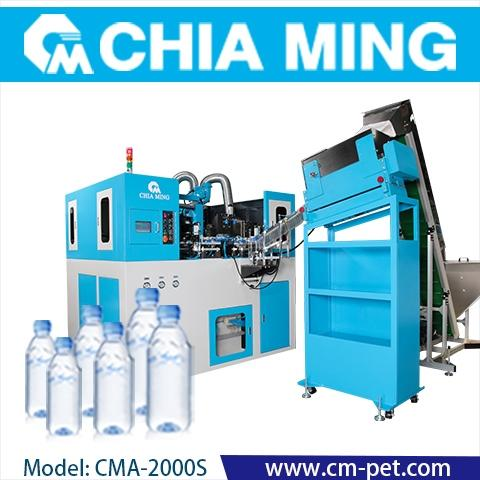 Standard 2 Cav. PET Automatic Stretch Blow Molding Machine